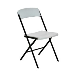 Lifetime Contemporary Essential Folding Chair White Granite (model 484016)