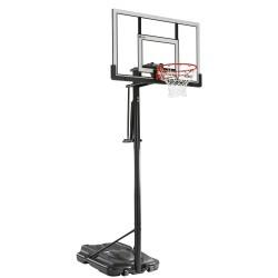 "Lifetime 52"" Adjustable Portable Basketball Hoop (90675)"